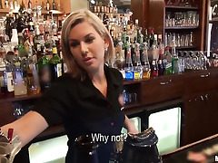 Who desired to penetrate a barmaid?